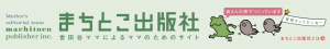 スクリーンショット 2014-11-29 23.09.11