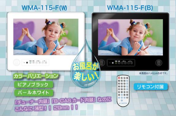 WMA-115-F1a