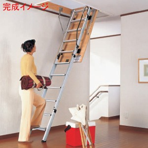 小屋裏梯子
