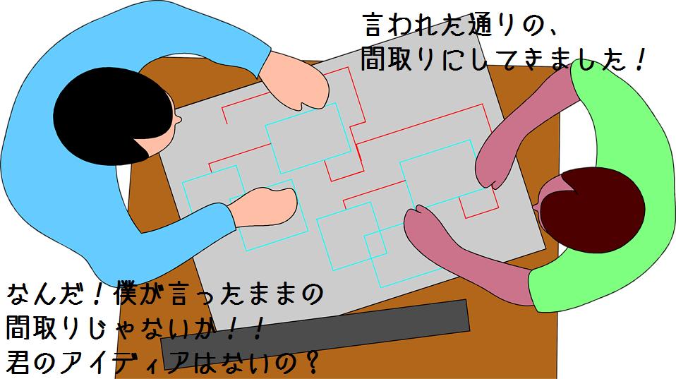 7947-illustration-of-businessmen-looking-at-plans-on-a-desk-pv
