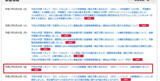 スクリーンショット 2015-03-25 22.52.17