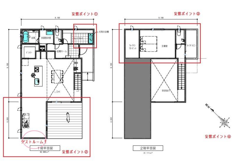 PLAN枠0001 - コピー