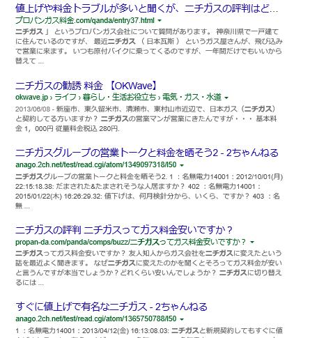 スクリーンショット 2015-05-19 22.48.41
