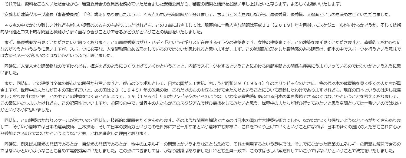 スクリーンショット 2015-08-08 10.08.32
