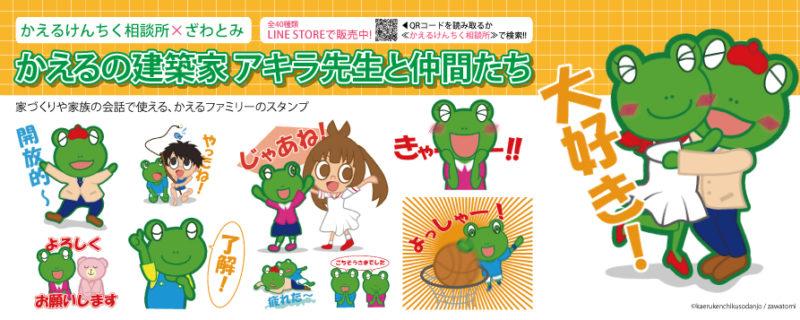 stamp--advertising02