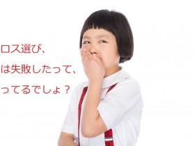 0I9A359315032141ushishi-thumb-1000xauto-18997