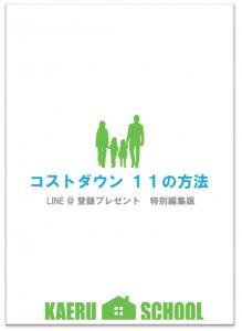 2015-12-06 (3)