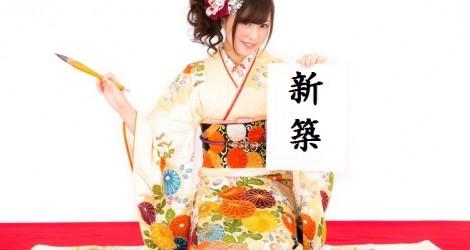SHINCHIKU