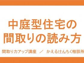 IMG_0947 - コピー