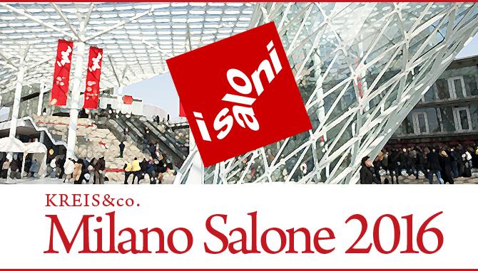 milano-2016-main