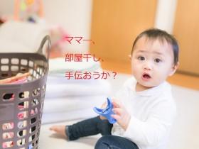 lisa88_sentakubasami20141018094617_tp_v